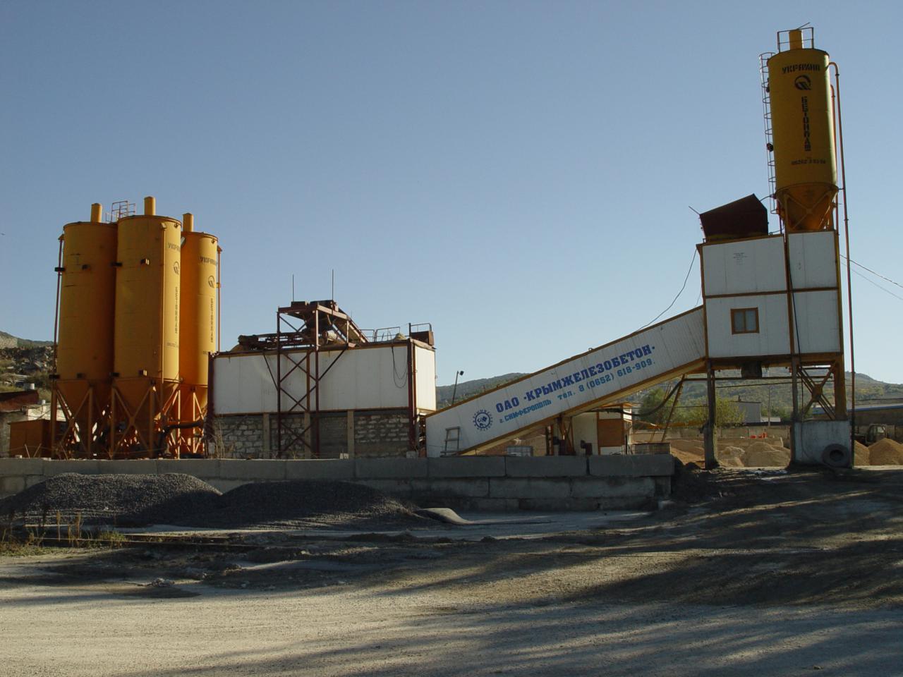 Омск завод бетон цена белого цемента в москве и